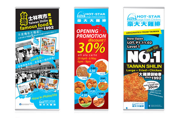 Food Product Banner and Bunting design