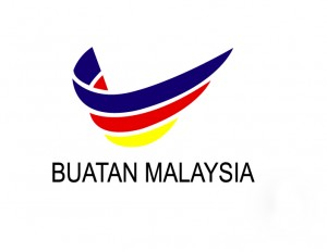 Buatan Malaysia Logo - Food Packaging Design