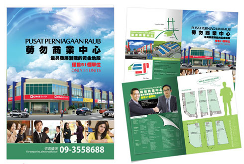 Creative Brochure Design Leaflet Design Commercial Brochure Design